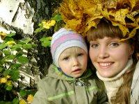 Наталья Никулина, 8 ноября , Агрыз, id31372088